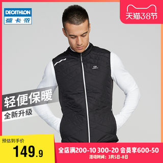 Decathlon sports vest men's winter loose leisure outdoor fitness windproof running training vest jacket MSXM