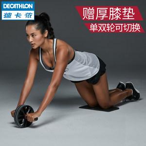迪卡侬健腹轮腹肌轮健腹器卷腹轮健身轮男女健身器材家用静音 CRO