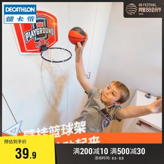 Баскетбольные корзины, щиты,  Следовать карта леннон мини ребенок баскетбол малая корзина доска подвесной комнатный домой комната с несколькими кроватями баскетбол коробка баскетбол  TARMAK, цена 589 руб