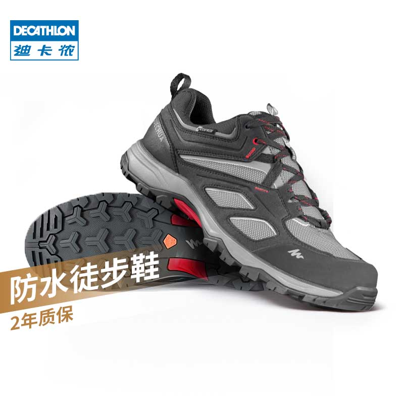 Decathlon flagship store official