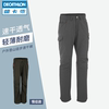 Decathlon flagship store quick-drying pants men's summer thin hiking outdoor pants sports pants women quick-drying ice silk large size FOR2