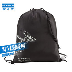 Decathlon shoe bag storage bag sport casual double shoulder drawstring bag basketball running bag dirty pocket RUNR