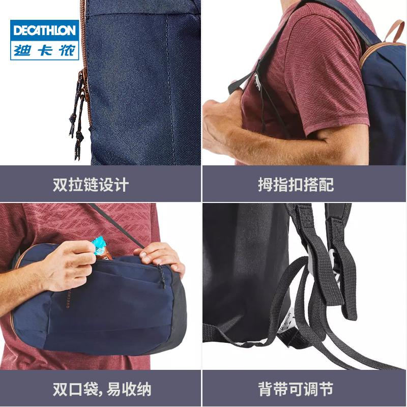 d5068b4f50ee5 Decathlon vlajková loď obchod batoh nové pánske tašky cestovné mini športové  malý batoh ľahká kabelka QUBP