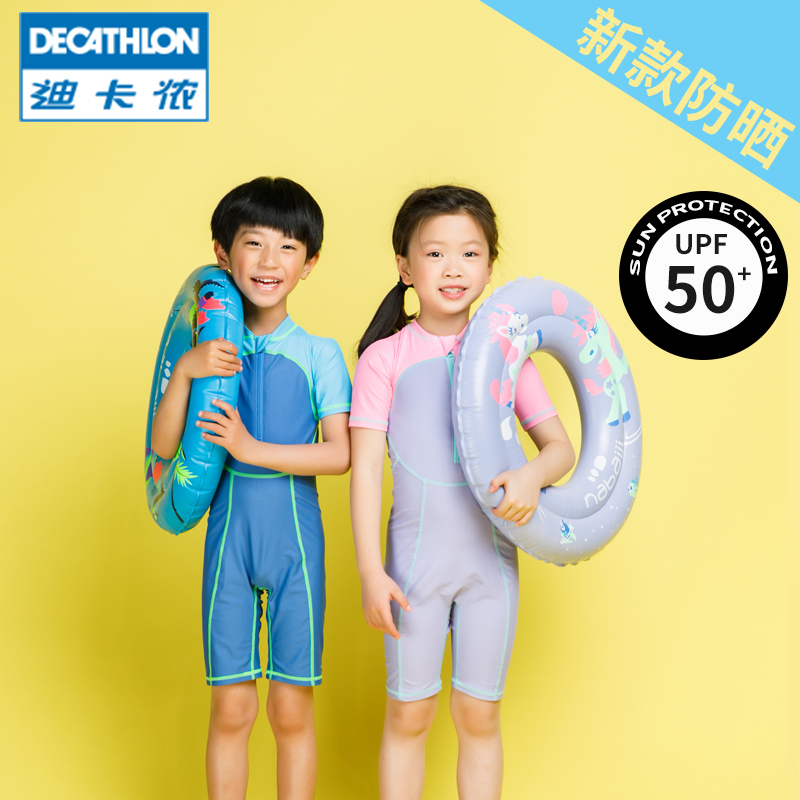 0bc48a49e6983 Decathlon children's sunscreen one-piece swimsuit swimming trunks suits girls  boys and girls swimwear NAB