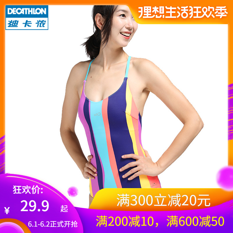 f17713b1534bc Decathlon Triangle Siamese Swimsuit Slim Professional Lady Conservative  Large Size Covered Belly Slim Swimsuit NAB Z