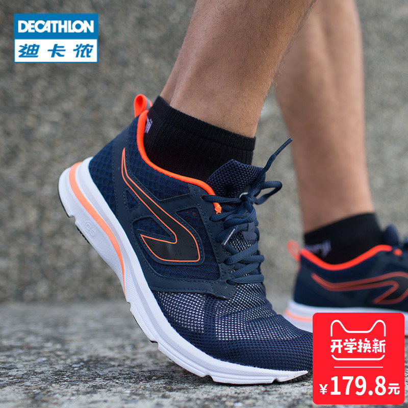 88388679dee Decathlon running shoes men s autumn breathable lightweight mesh casual  cushioning official authentic sports shoes RUN AM