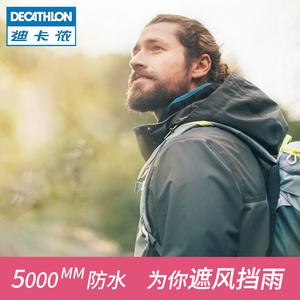 Decathlon chính thức ngoài trời áo khoác nam phần mỏng áo khoác thể thao không thấm nước leo núi quần áo QUMH