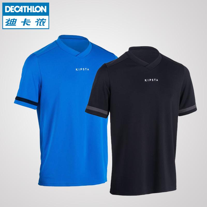 Следовать карта леннон движение T футболки мужчина для взрослых регби движение одежда куртка KIPSTA