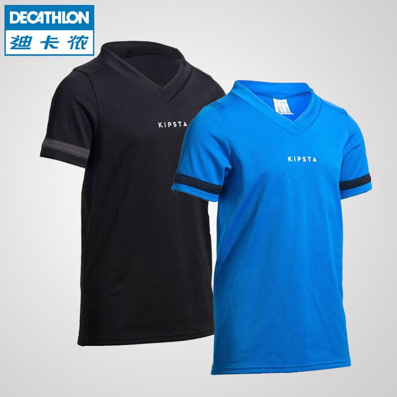 Decathlon thể thao trẻ em T-shirt rugby thể thao áo sơ mi ngắn tay T-Shirt KIPSTA RB