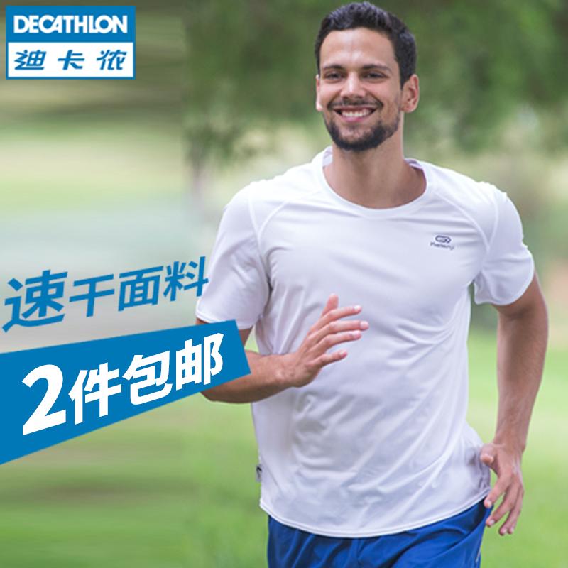Decathlon thể thao ngắn tay nam khô nhanh màu rắn kích thước lớn thoáng khí lỏng ngoài trời đào tạo tập thể dục chạy t-shirt CHẠY U