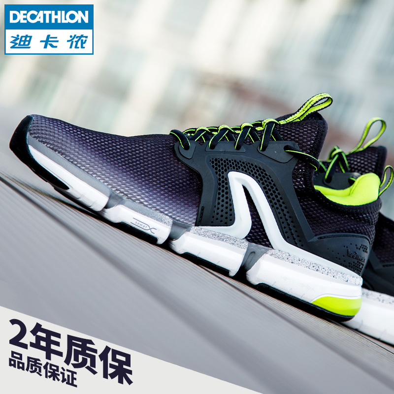 2c624220643 Decathlon flagship store sports shoes men's shoes summer official casual  shoes flat bottom lightweight walking shoes FEEL