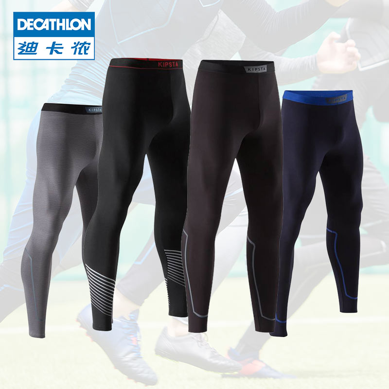 71e6722523d9e Decathlon sports tights leggings quick-drying fitness pants men training compression  high-elastic basketball running thin ...