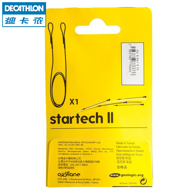ca7440b14 Decathlon bowstring with Startech bow archery bow and arrow accessories  Geologic ...