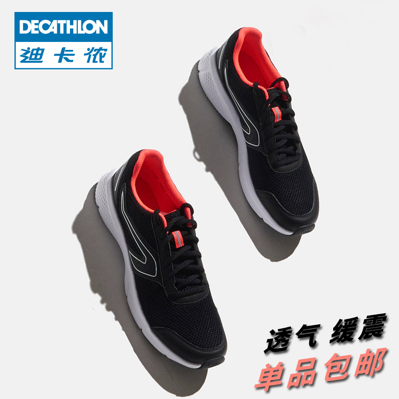 Flagship Store Official And Running Ladies Autumn Shoes Decathlon Nv8Omn0w
