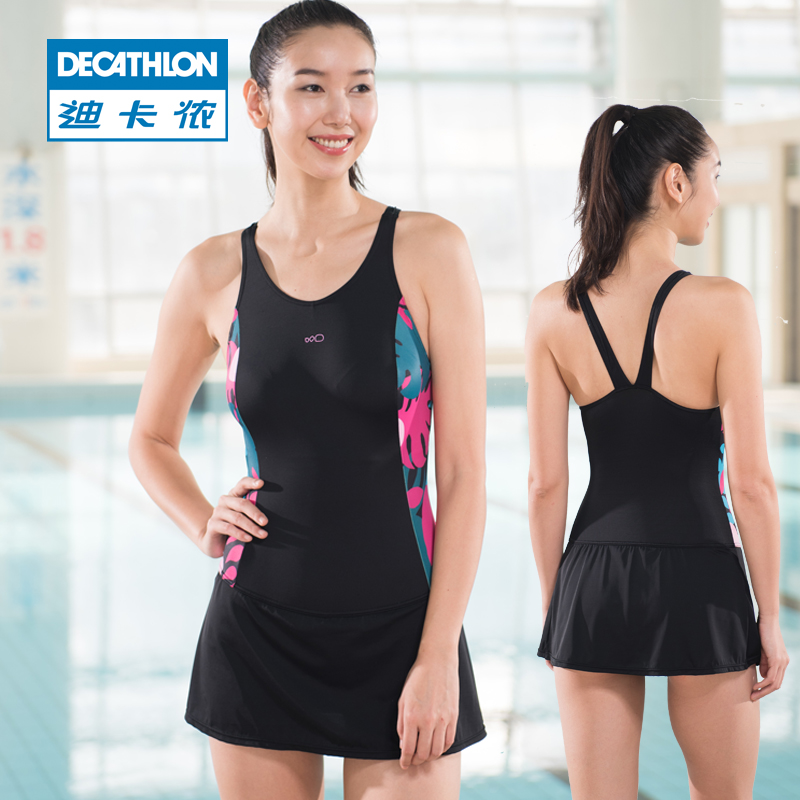 c560ddfa60ea2 Decathlon Ms. Siamese Swimsuit Covering Belly Slim Swimsuit Female Large  Size Fat MM Conservative Swimwear Spa NAB Z