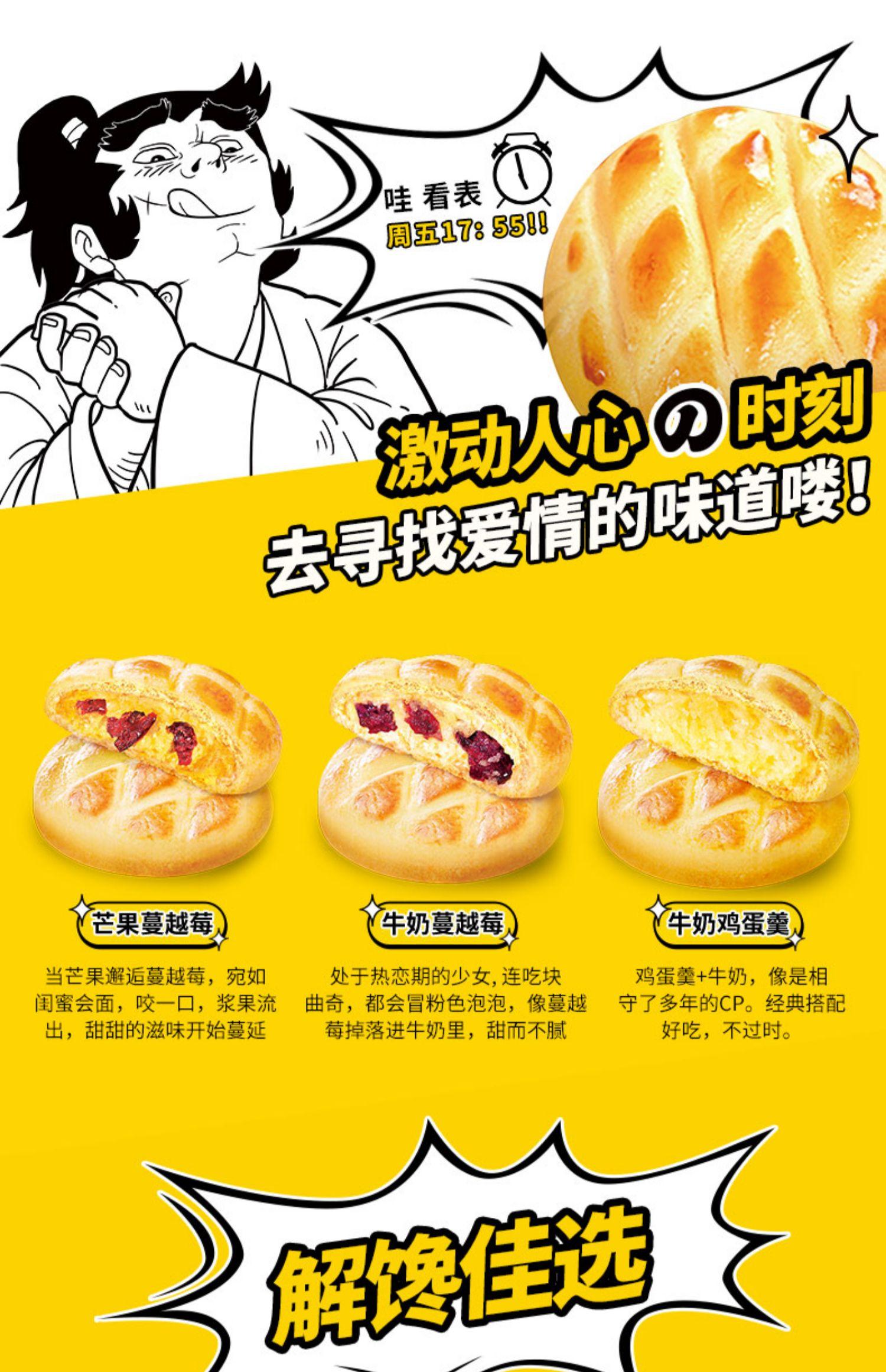 【莎布蕾】夹心武士曲奇饼干70g*5包2