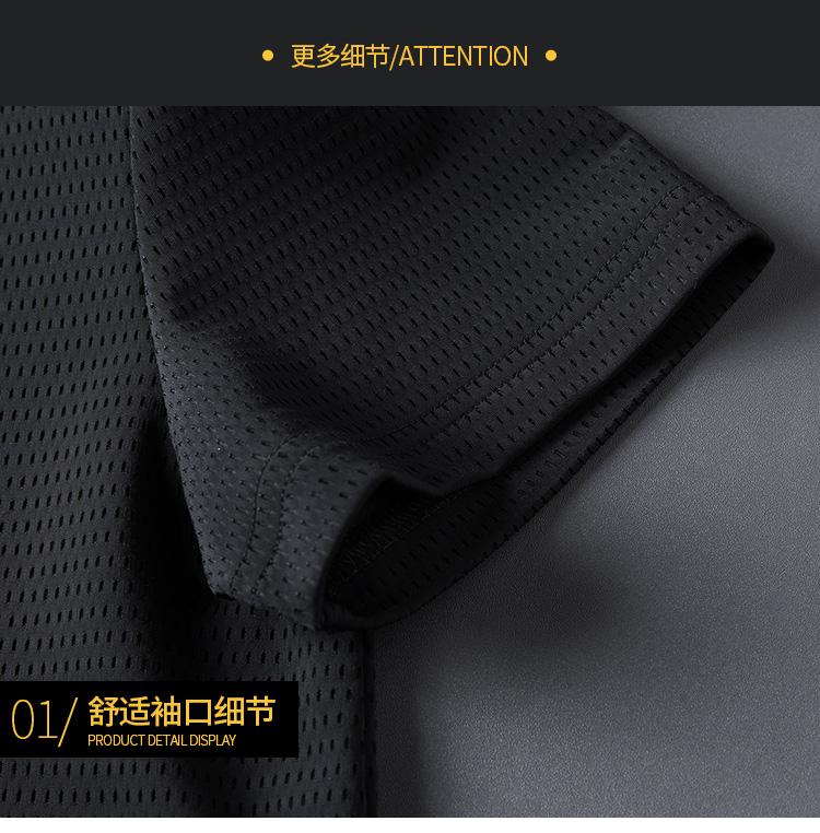 冰丝t恤男夏季薄款镂空透气滑料速干宽松大码青年潮流男士短袖T恤商品详情图