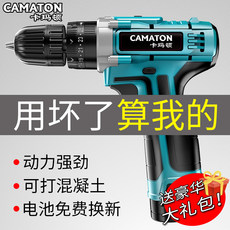 Germany Kama Dayton rechargeable hand drill pistol drill hand drill home the impact of lithium electric screwdriver tool turn