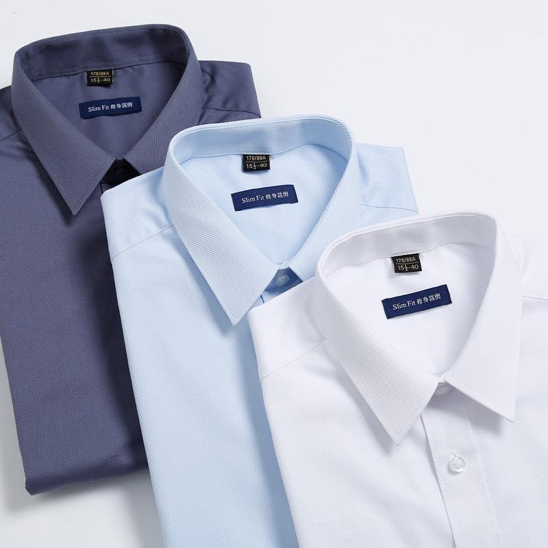 2件男士长袖白衬衫工装免烫抗皱