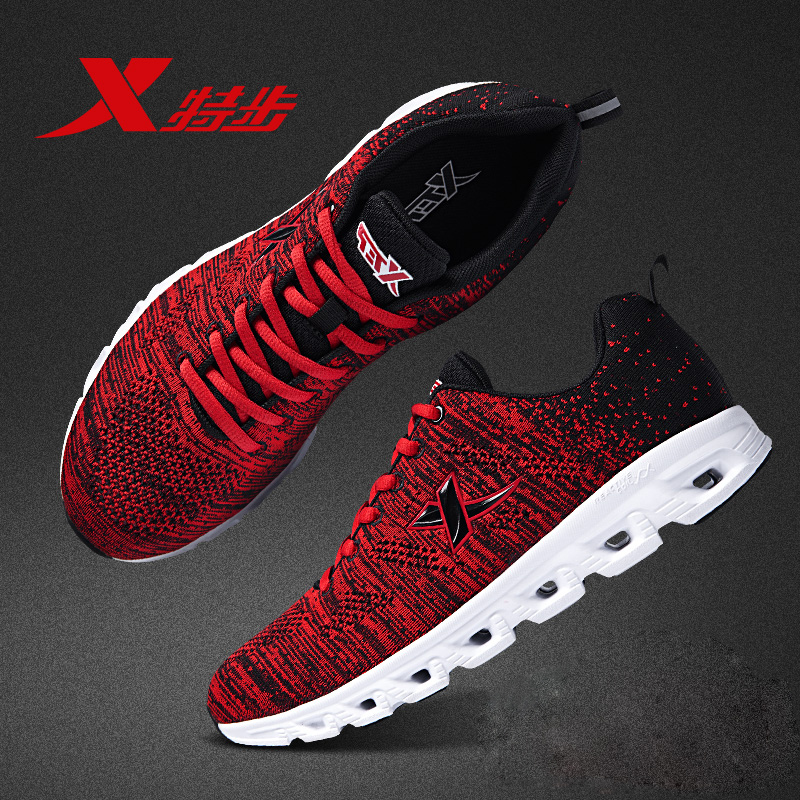 Usd 76 17 Special Step Men S Shoes 2019 Spring New Running Shoes