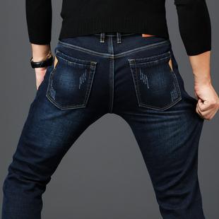 【买一送一2件装】男士牛仔裤男加绒可选!