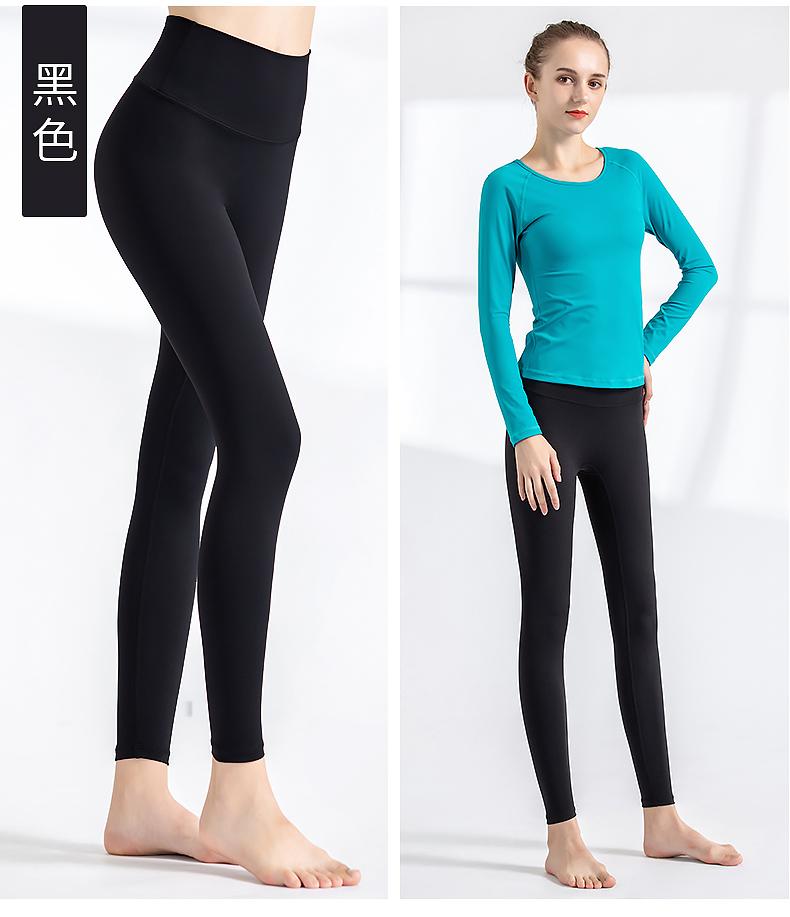 梵美人专业裸感瑜珈裤女外穿春夏高腰提臀无尴尬线运动健身九分裤详细照片