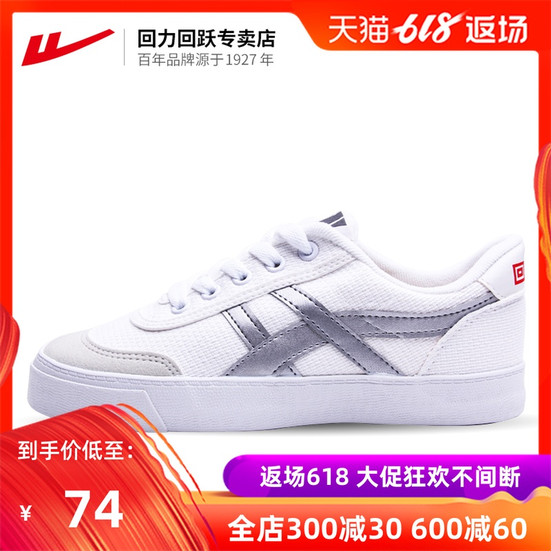 Pull back classic men and women shoes canvas shoes men breathable retro tennis shoes couple sports shoes men's shoes low shoes