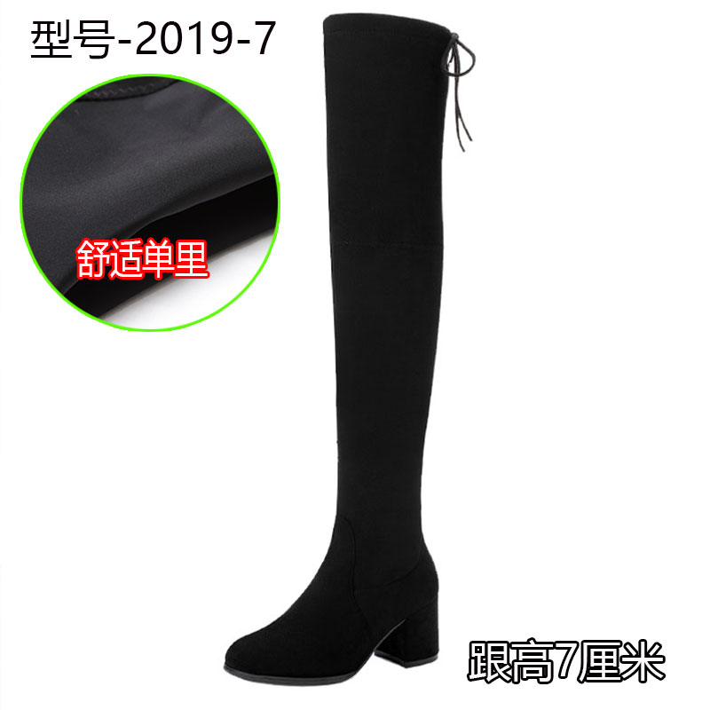 BLACK-2019-7-[SINGLE] ROUND HEAD - HEEL HEIGHT -7 CM