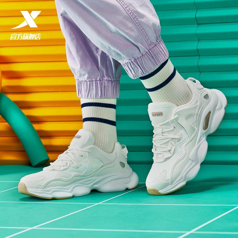 特步女鞋白色运动鞋女秋季2021新款百搭休闲鞋冬季老爹鞋女潮鞋子