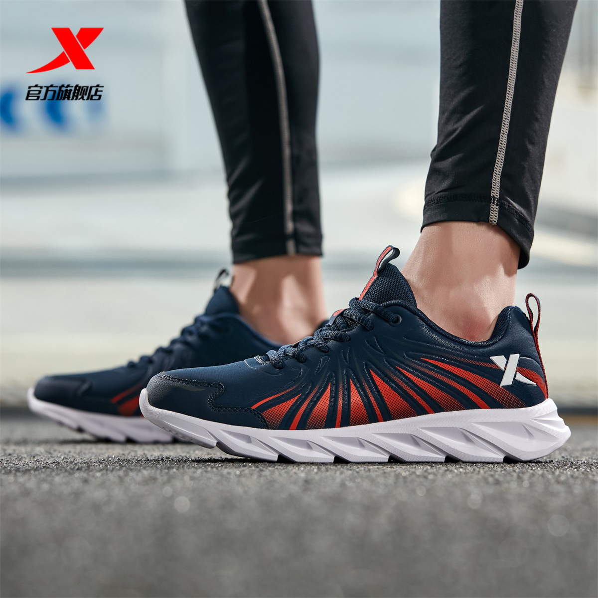 Special step sneaker men's shoes 2019 autumn and Winter new leather waterproof running shoes men's casual shoes running shoes men