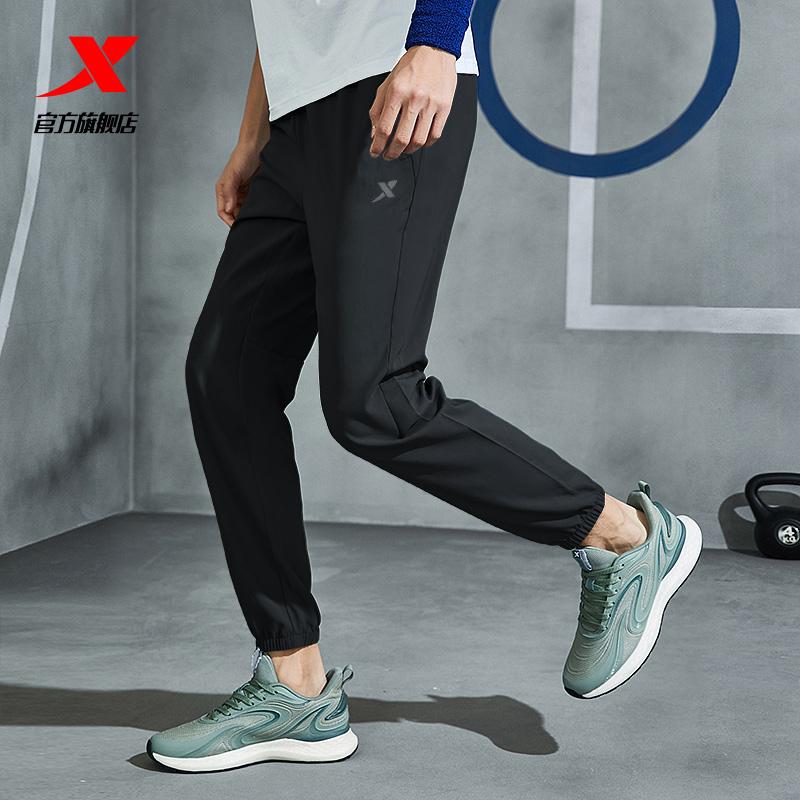 特步运动裤男裤2021夏季薄款冰丝裤子男速干休闲梭织束脚跑步长裤