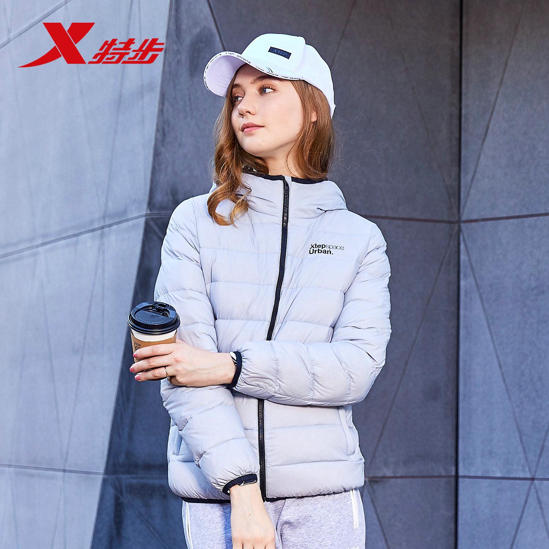 Đặc biệt bước của phụ nữ ánh sáng xuống áo khoác thể thao new trùm đầu ánh sáng ấm áp và windproof xu hướng đơn giản thể thao và giải trí áo khoác