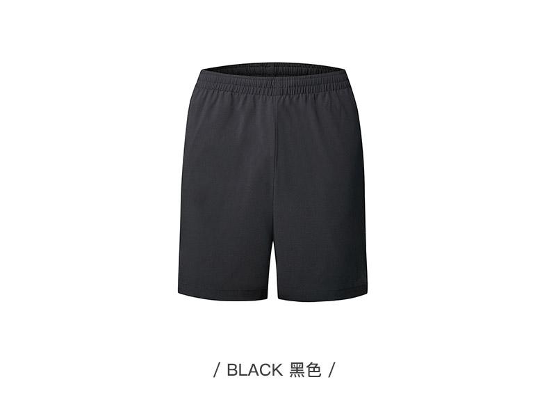 特步 男子夏季跑步短裤 运动宽松男裤882229679335-