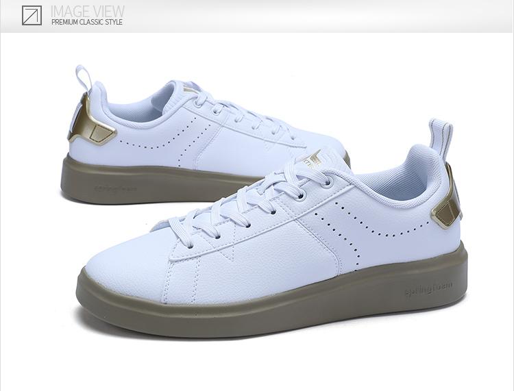 特步 专柜款 男子冬季板鞋 新品π系列潮流轻便 男 板鞋983419315776-