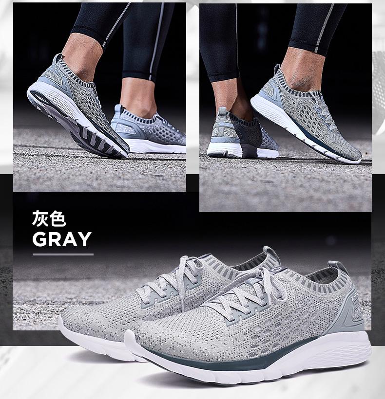【321跑步节】特步 男子跑步鞋2018春夏新款 耐磨防滑舒适减震982219119013-
