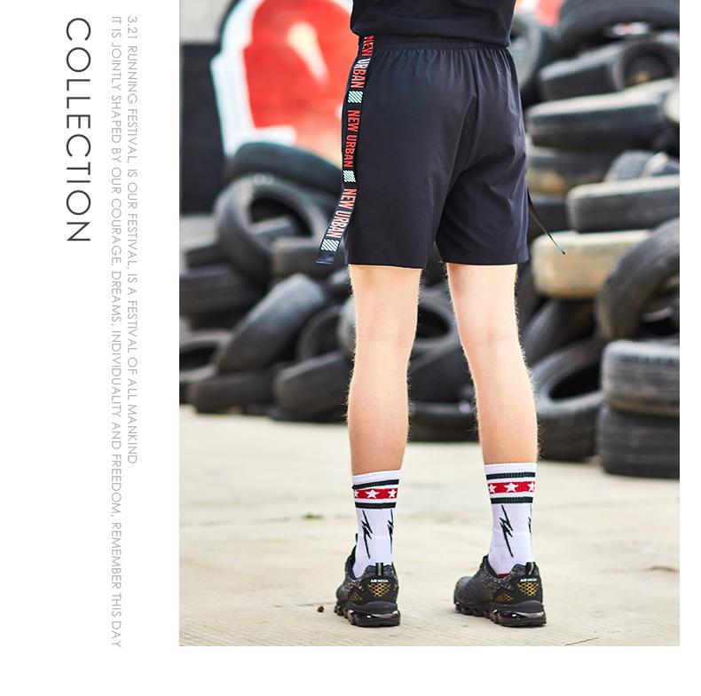 特步 男子运动短裤 健身跑步梭织短裤882229679139-