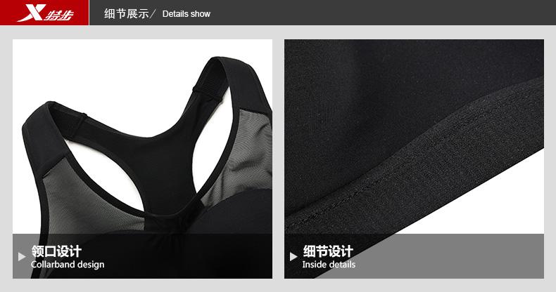 特步 女子运动胸衣 时尚舒适健身上衣882128939146-