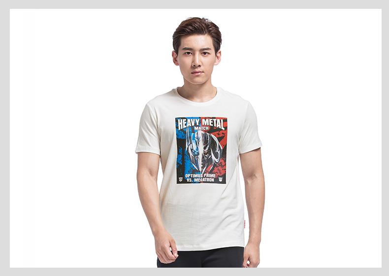 特步 专柜款 男子短袖针织衫 17新品变形金刚系列男子T恤983329011953-
