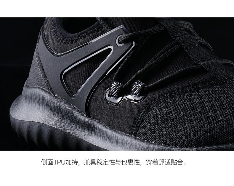 特步 男子休闲鞋春季款 耐磨减震运动鞋982119329119-