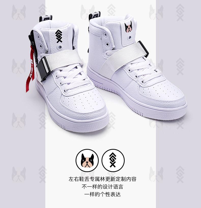 【林更新联名款】特步 男子板鞋  2018春季时尚舒适高帮板鞋982219319790-