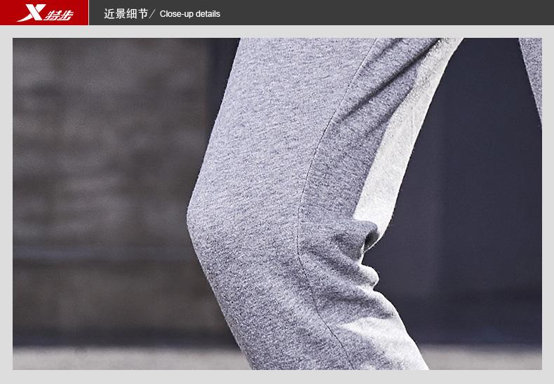 特步 女子春秋针织长裤 潮流运动长裤883328639058-