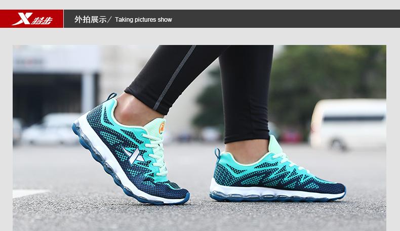 特步 女跑鞋2017春季新款 减震耐磨网面女运动鞋983118119201-