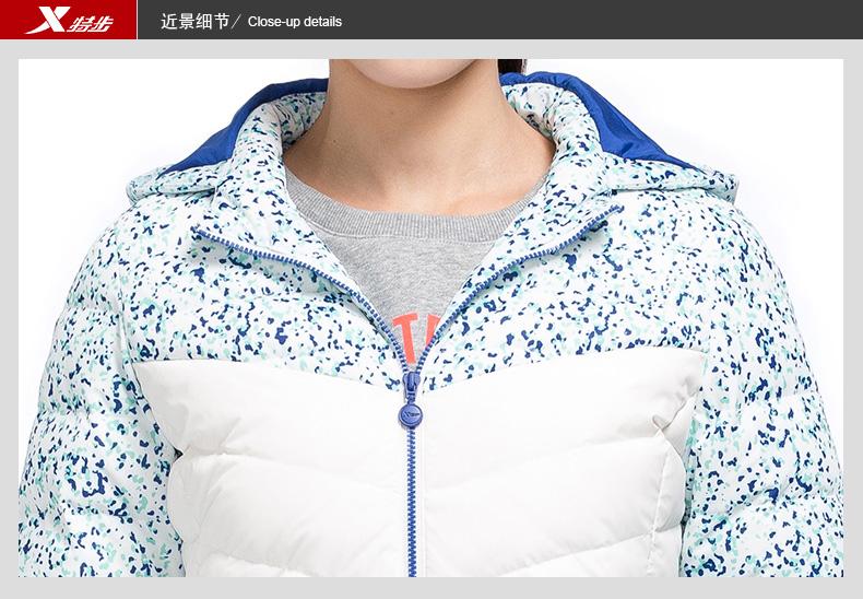 特步 专柜同款 2016冬季女子羽绒服 抗寒保暖 女子外套984428190561-