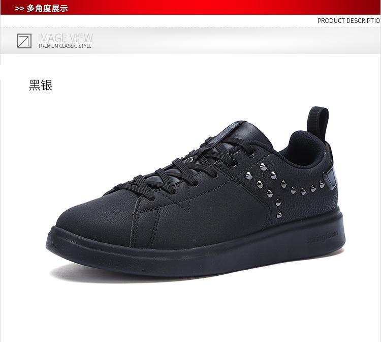 【预售】特步 专柜款 女子冬季板鞋 新品潮流铆钉时尚板鞋983418315780-
