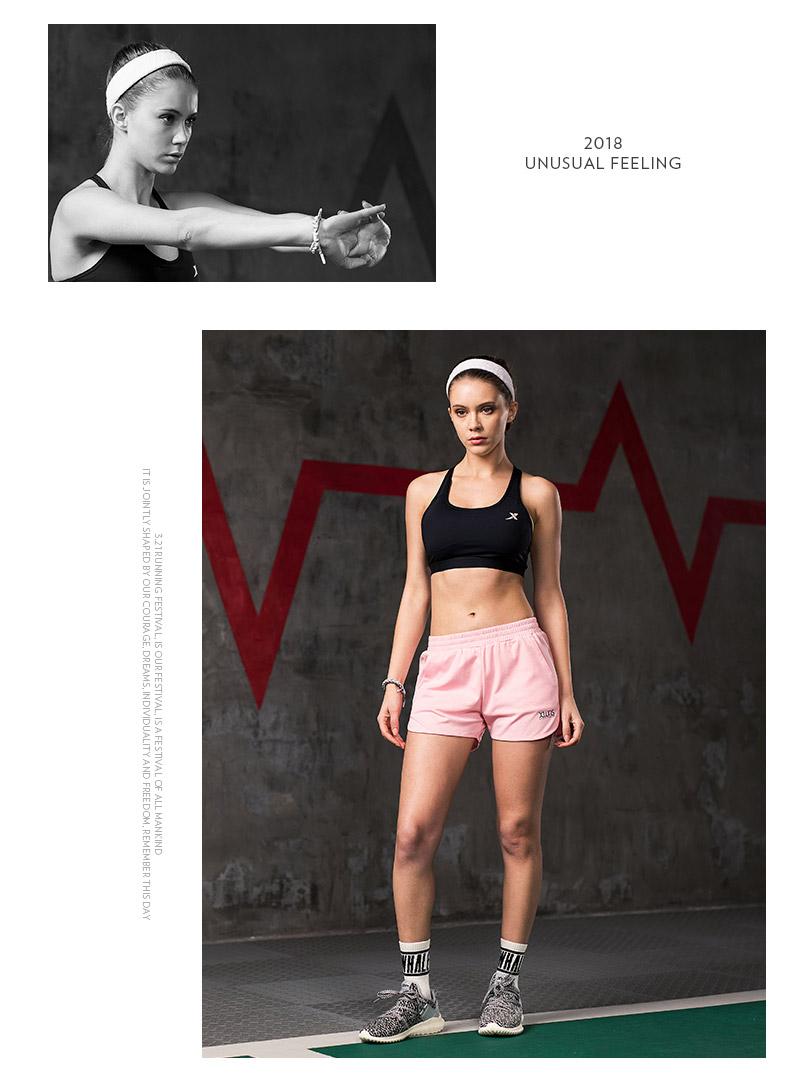 特步 女子针织短裤 运动轻薄针织舒适透气运动健身裤882228609124-
