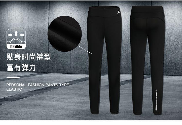 特步 女子跑步套装 背心+紧身裤 健身运动套装女装882128959313-