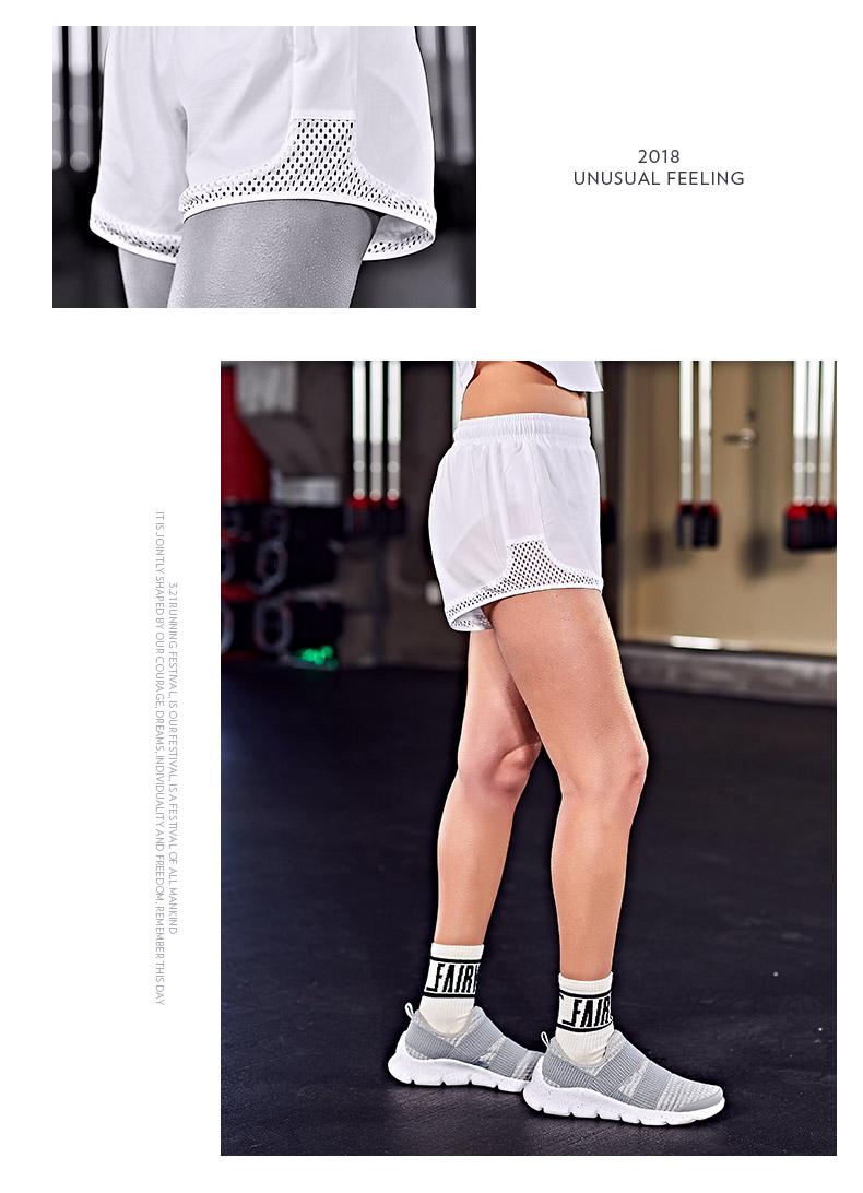 特步 女子夏季短裤 运动透气舒适女子运动裤882228679159-