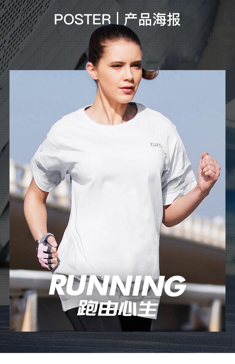 特步 女子中长款T恤 跑步运动宽松女装882228019157-