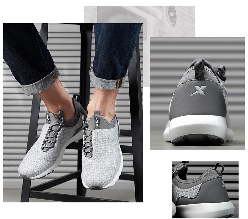 特步 男子休闲鞋春季款 编织透气一脚蹬运动鞋982119329188-