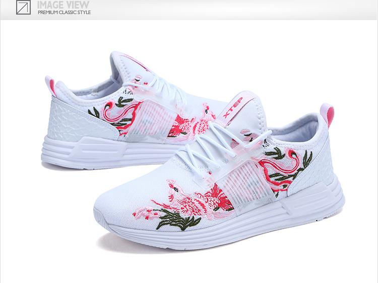 特步 专柜款 女子秋季都市鞋 新品休闲潮流刺绣 女鞋983318392792-